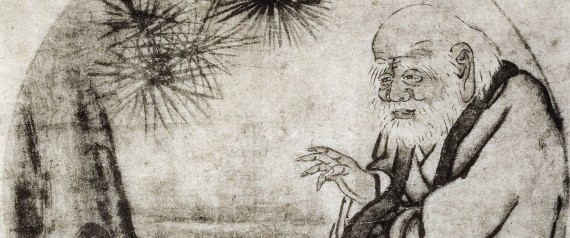 Portrait of Lao-Tzu